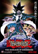 Affiche Yu-Gi-Oh!: The Dark Side of Dimensions