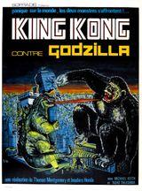 Affiche King Kong contre Godzilla