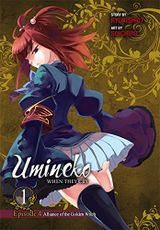 Couverture Umineko When They Cry - Episode 4 : Alliance of the Golden Witch