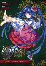 Couverture Umineko When They Cry - Episode 5 : End of the Golden Witch