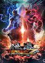 Jaquette Tekken 7