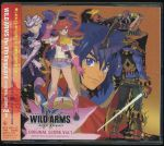 Pochette WILD ARMS the Vth Vanguard, Volume 1 (OST)