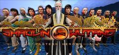 Jaquette Shaolin vs Wutang