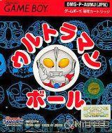 Jaquette Ultraman Ball
