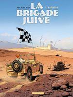 Couverture La Brigade juive - Tome 3 - Hatikvah