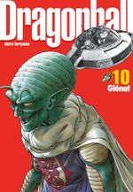 Couverture Dragon Ball (Perfect Edition), tome 10