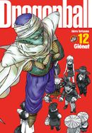 Couverture Dragon Ball (Perfect Edition), tome 12