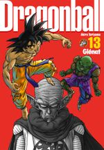 Couverture Dragon Ball (Perfect Edition), tome 13