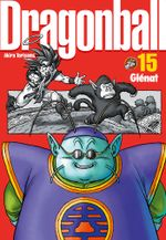 Couverture Dragon Ball (Perfect Edition), tome 15
