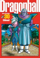 Couverture Dragon Ball (Perfect Edition), tome 30
