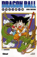 Couverture Dragon Ball