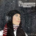 Pochette Lumens (EP)