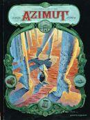 Couverture Les Anthropotames du Nihil - Azimut, tome 3