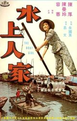 Affiche The Boat Girl