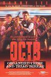 Affiche OCTB - Organized Crime and Triad Bureau