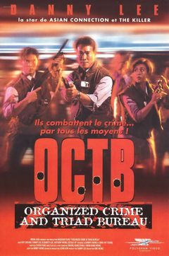 Affiche OCTB - Organized Crime and Triad Bureau