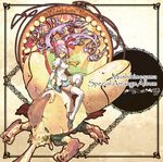 Pochette Mushihimesama Special Arrange Album (OST)