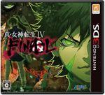 Jaquette Shin Megami Tensei IV Apocalypse