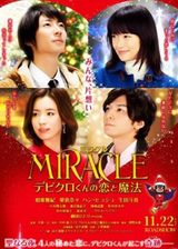 Affiche Miracle: Devil Claus' Love and Magic