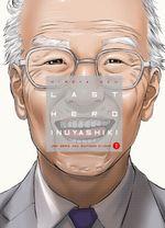 Couverture Last Hero Inuyashiki