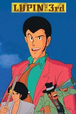 Affiche Lupin III : Part 3