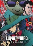 Affiche Lupin the Third : Daisuke Jigen's Gravestone
