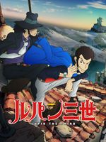Affiche Lupin III : L'aventure italienne