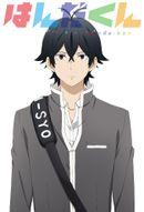 Affiche Handa-kun
