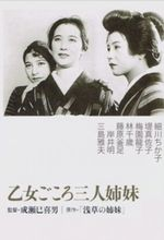 Affiche Trois sœurs au cœur pur