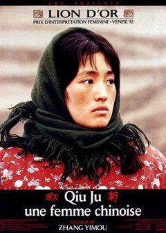 Affiche Qiu Ju, une femme chinoise