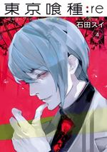 Couverture Tokyo Ghoul : Re, tome 4