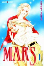 Couverture Mars, tome 1