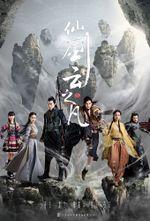 Affiche Chinese Paladin 5
