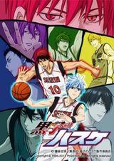 Affiche Kuroko no Basket 2nd Season