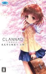 Jaquette Clannad Side Stories