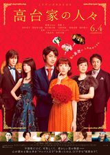 Affiche The Kodai Family