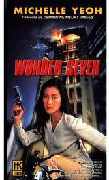 Affiche Wonder Seven