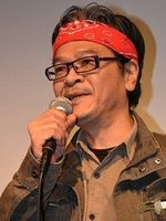 Photo Hisayasu Satô