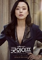 Affiche The Good Wife (KR)