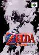 Jaquette The Legend of Zelda : Ocarina of Time