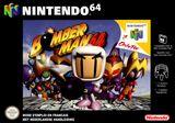 Jaquette Bomberman 64