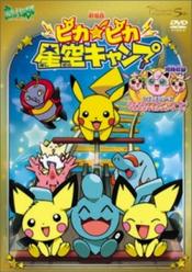 Affiche Le camp Pikachu