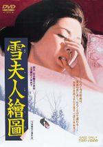 Affiche Le Destin de madame Yuki