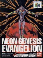 Jaquette Neon Genesis Evangelion