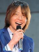 Photo Yoshimune Kouki