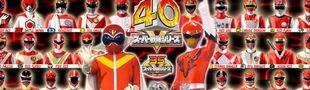 Cover [Séries] Super Sentai & Kamen Rider vus