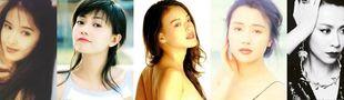 Cover Beautés HK
