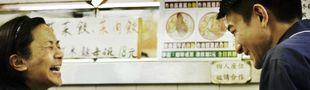 Cover Chronologie des réalisateurs chinois majeurs 中國 電影院