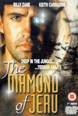 Affiche A la poursuite du diamant de Jeru
