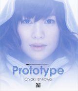 Pochette Prototype (Single)